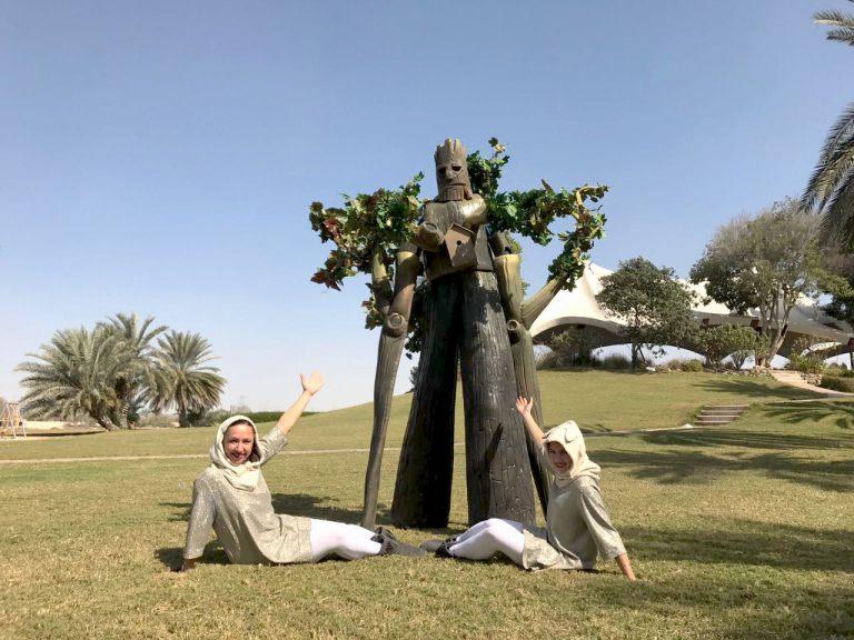 fantastic_tree_1